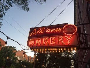 Alliance Bakery on Division Street in Chicago